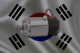 Produkty koreańskie